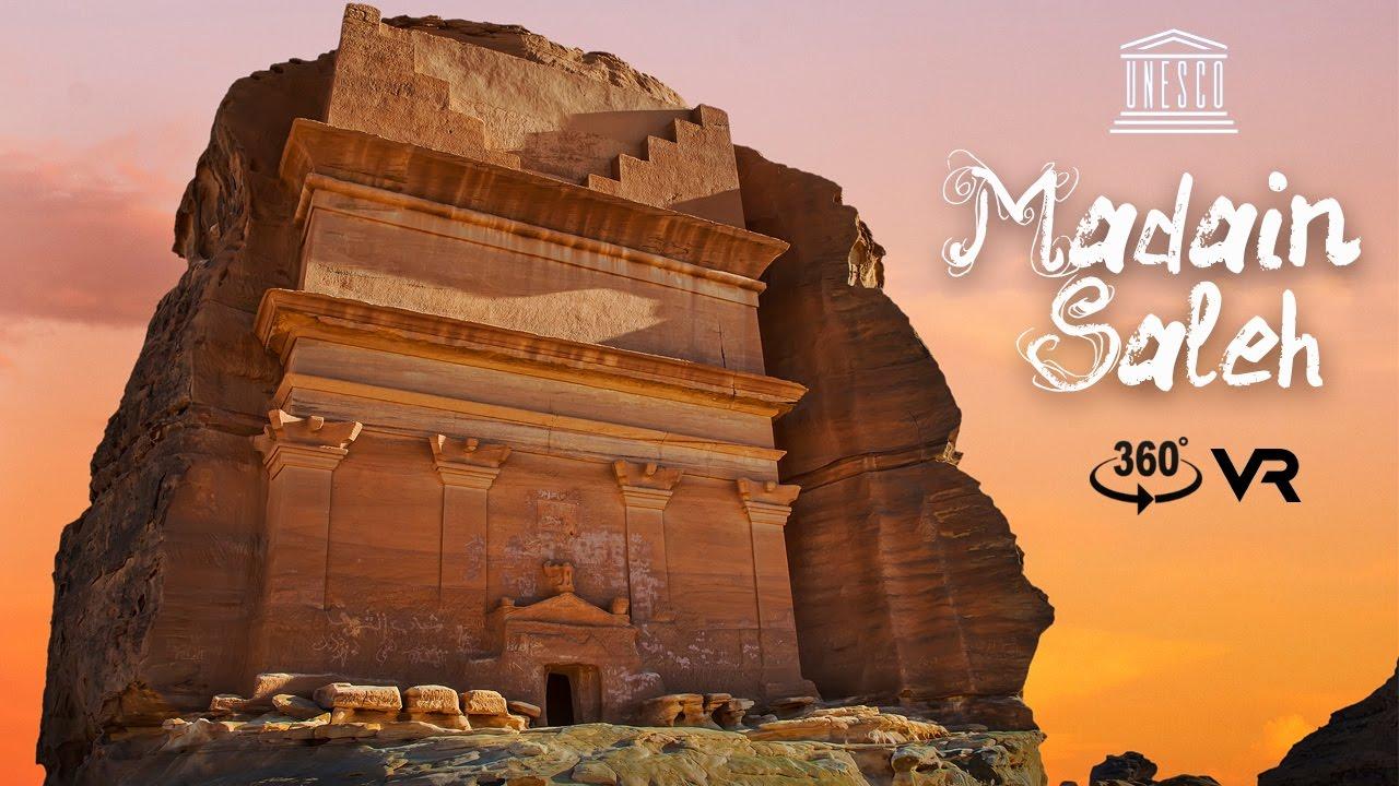 Madain Saleh 360 VR   Saudi Arabia's UNESCO heritage site.